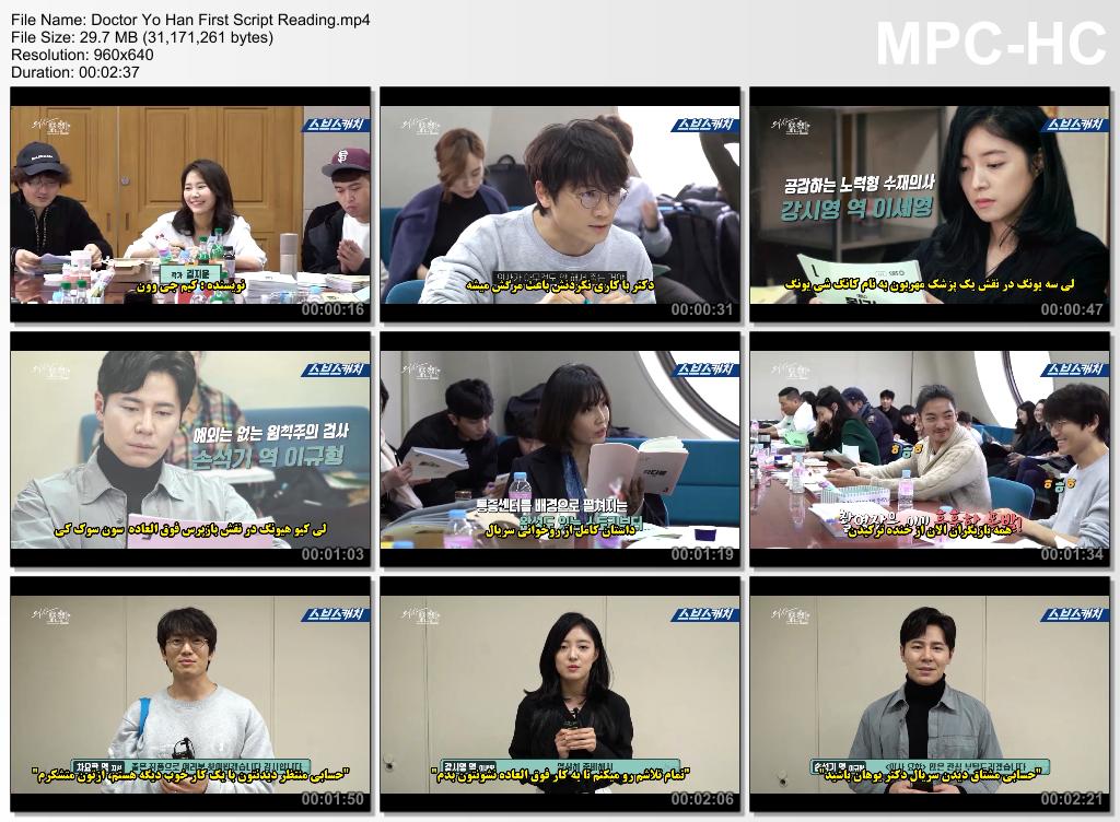 [تصویر:  co9b_doctor_yo_han_first_script_reading....11.27].png]